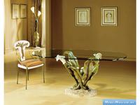 Proforma Diseno: Lorem: стол обеденный и стулья