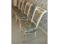 Carpenter: Изабелла: стул  ткань (белый, золото)