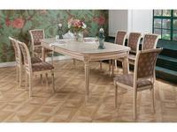 Оримэкс: стол обеденный Цезарь-ОТ раскладной (молочный дуб с коричневой патиной)
