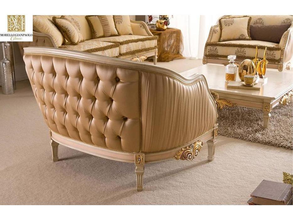 Morello Gianpaolo: Versailles: кресло  (ткань)