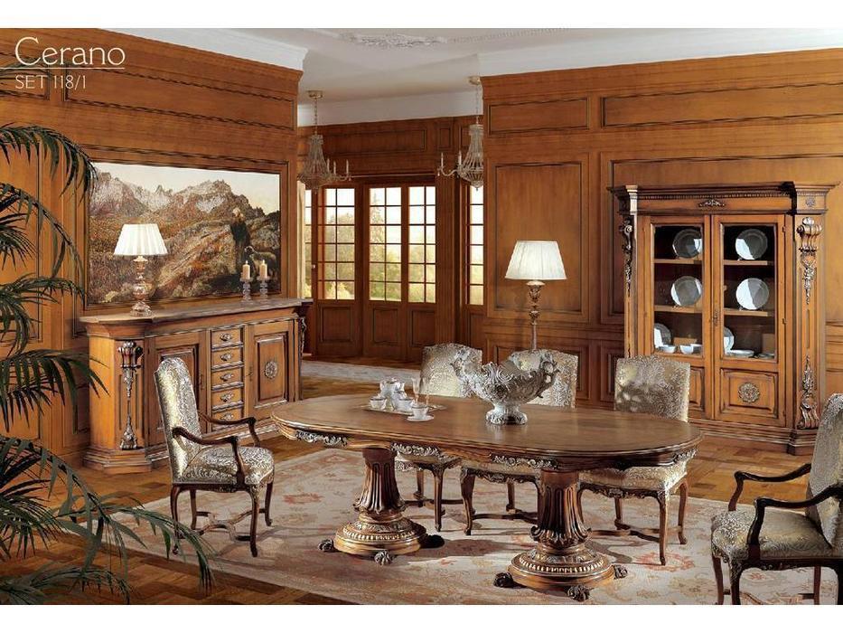 Angelo Cappellini: Cerano: гостиная комната