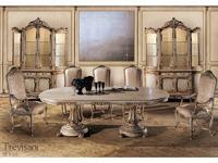 Angelo Cappellini: Trevisani: гостиная комната