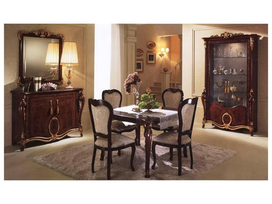 Arredo Classic: Donatello: гостиная комната 2 (орех)