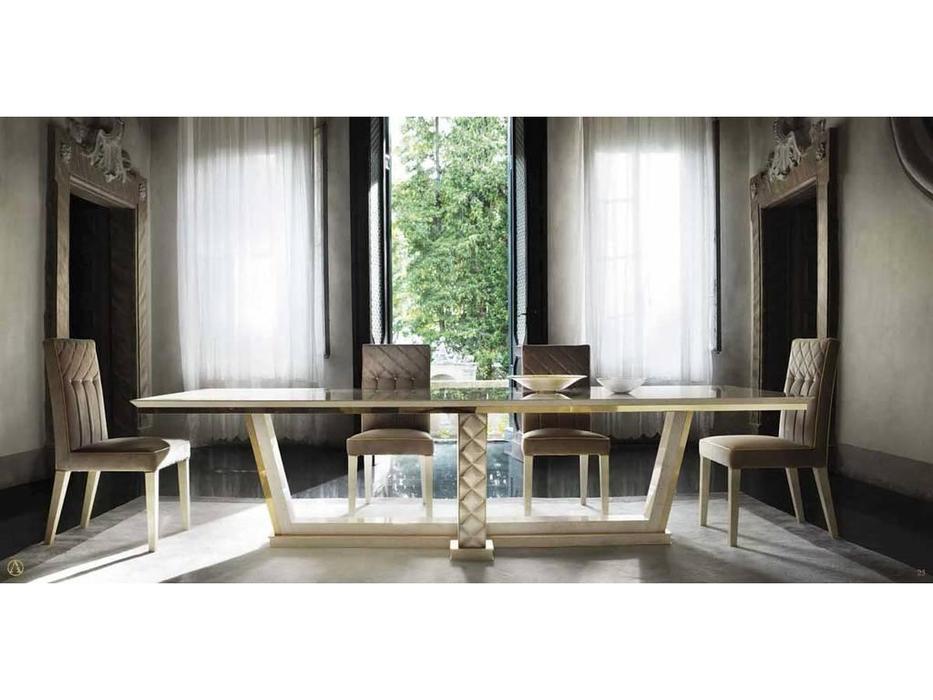 Arredo Classic: Sipario: стол обеденный 300 (слоновая кость)
