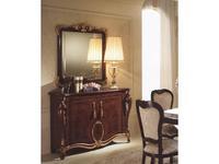 Arredo Classic: Donatello: зеркало для прилавка 2-х дв. (орех)