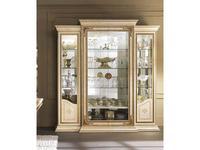 Arredo Classic: Leonardo: витрина 4-х дверная (слоновая кость)
