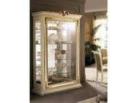 Arredo Classic: Leonardo: витрина 2-х дверная с короной (слоновая кость)