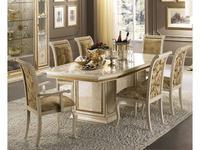 Arredo Classic: Leonardo: стол обеденный раскладной 200/300 (слоновая кость)