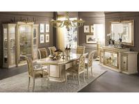 Мебель для гостиной Arredo Classic