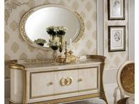 5207950 зеркало настенное Arredo Classic: Melodia