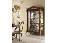 Arredo Classic: Sinfonia: витрина 2-х дверная (орех, золото)