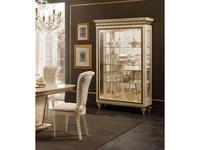 Arredo Classic: Fantasia: витрина 2-х дверная (слоновая кость, золото)