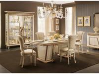 Arredo Classic: Fantasia: стол обеденный 200-300см раскладной (слоновая кость, золото)