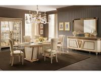 Arredo Classic: Fantasia: стол обеденный 200-250 см раскладной (слоновая кость, золото)