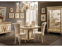 Arredo Classic: Fantasia: стол обеденный 120см раскладной (слоновая кость, золото)