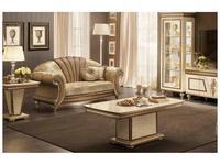 Arredo Classic: Fantasia: стол журнальный (слоновая кость, золото)