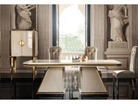 Arredo Classic: Diamante: стол обеденный 200см (слоновая кость, вяз, золото)
