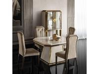 Arredo Classic: Diamante: стол обеденный 120/160 раскладной (слоновая кость, вяз, золото)