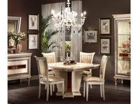 Arredo Classic: Dolce Vita: стол обеденный раскладной 120/160 (слоновая кость)