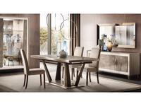 Arredo Classic: Ambra: стол обеденный 200 (вяз светлый)
