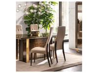 Arredo Classic: Essenza: стул (венге, бежевый)