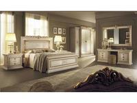 Arredo Classic: Leonardo: спальная комната 01 (крем, золото)
