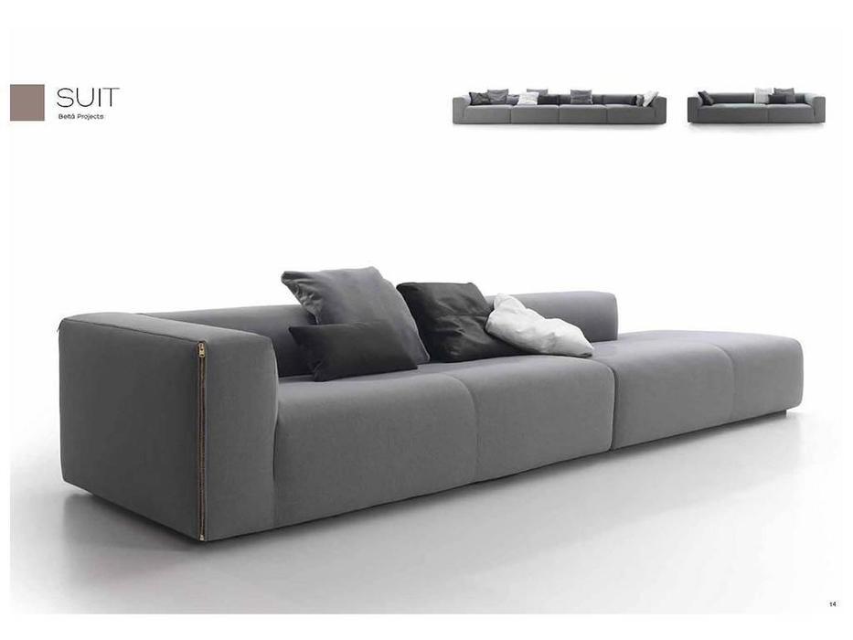 Frajumar: Belta: диван угловой Suit  (ткань S-3)