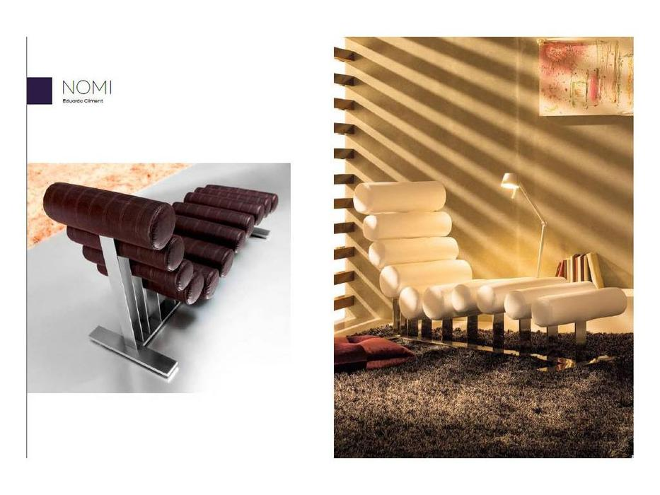 Frajumar: Belta: кресло Nomi  (кожа)