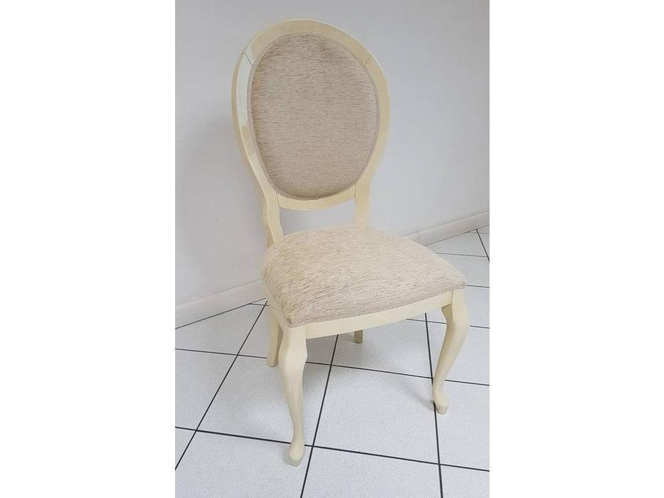 H2O design: Росселла: стул LUX MEDUSA  (бежевый)