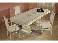 H2O design: Росселла: стол обеденный прямоугольный раскладной (бежевый с золотом)