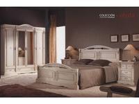 Condor: Verda: спальная комната (белый, серебро)