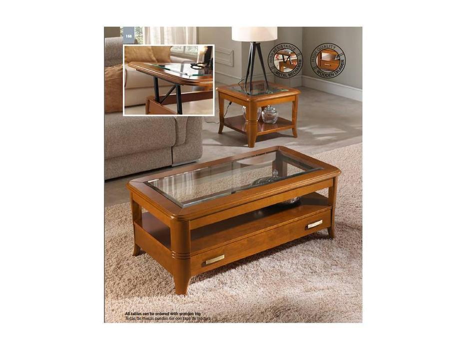 Panamar: стол-трансформер журнальный  (орех)