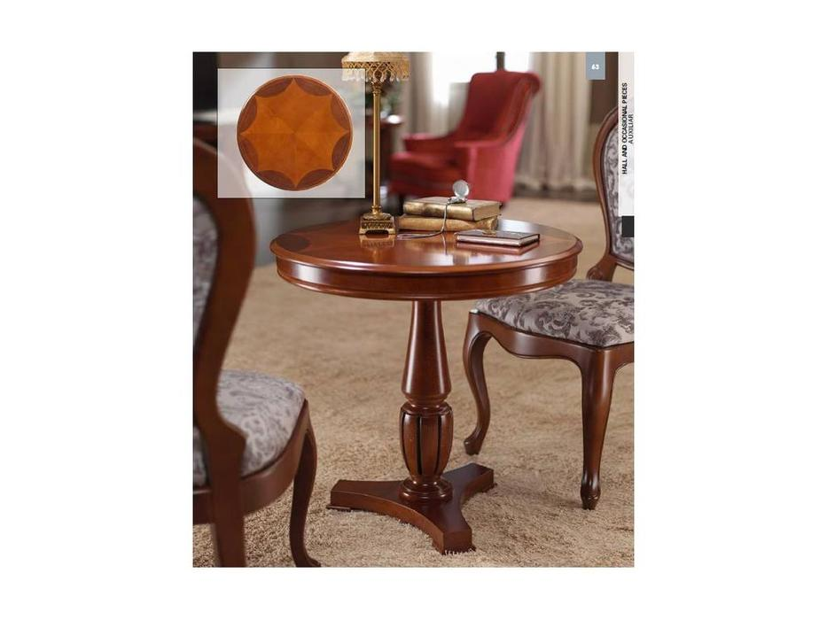 Panamar: стол кофейный  (орех)
