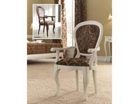 Panamar: стул с подлокотниками  (белый)