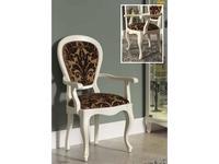 Panamar: стул с подлокотниками  (белый, золото)