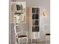 Panamar: шкаф книжный со стеклянными дверцами  (белый)