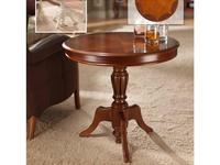 5218822 стол кофейный Panamar: Classic