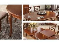 Panamar: стол обеденный  раскладной (орех)