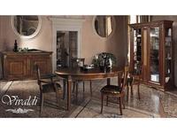 Claudio Saoncella: Vivaldi: гостиная (вишня состареная, золото)