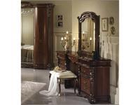 5110715 стол туалетный MobilPiu: Регина