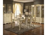 MobilPiu: Регина: стол обеденный прямоугольный раскладной (слоновая кость, золото)