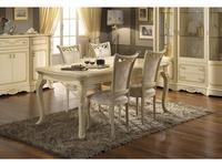MobilPiu: Регина: стол обеденный и стулья (слоновая кость, золото)