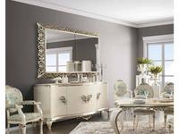 5206292 мебель для домашнего кинотеатра Jetclass: Capri