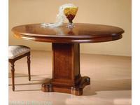 Genoveva: Geno: стол обеденный раскладной  (орех)