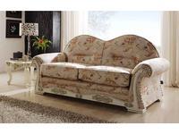 Genoveva: Aurum: диван  (слоновая кость)