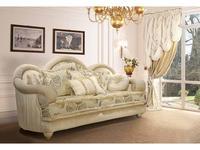 BM Style БМ Стиль: Перла: диван 3-х местный (ткань)