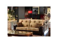 Tecni nova: Elegance: диван 2-х местный  (кожа Serie 11, ткань Serie 2)