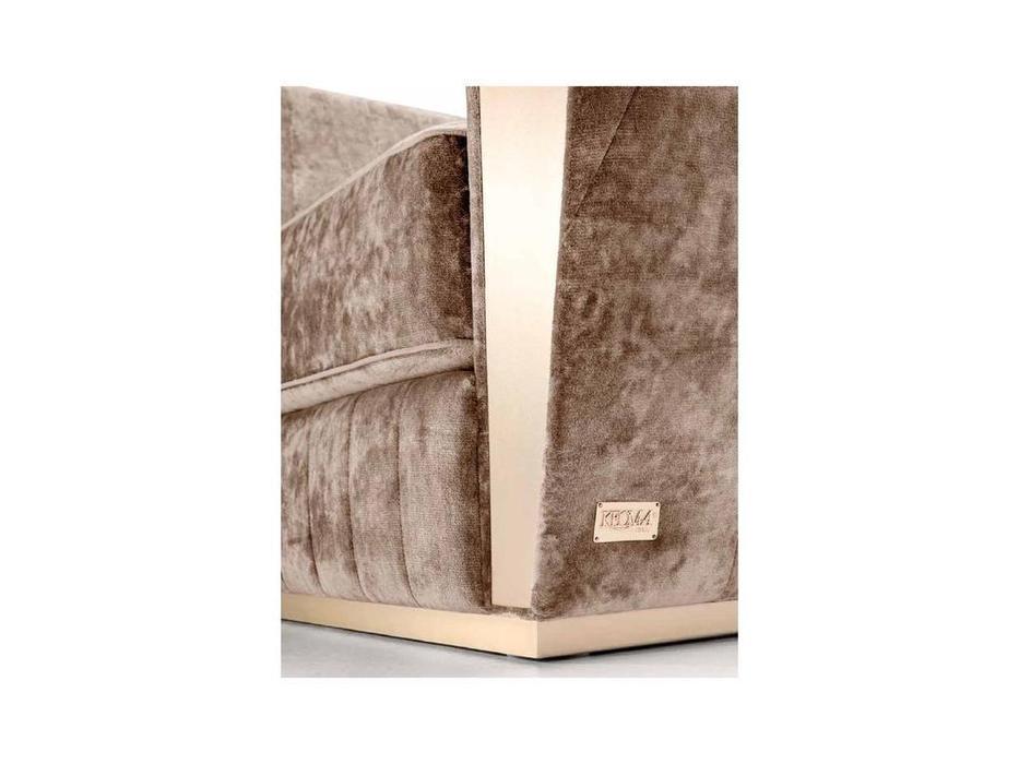 Keoma: Gunel: кресло для отдыха ткань кат. Lusso