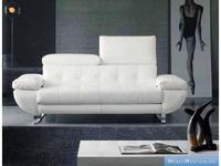 5131101 диван 2-х местный Keoma: Yana