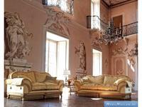 5131160 диван 2-х местный Keoma: Sofia